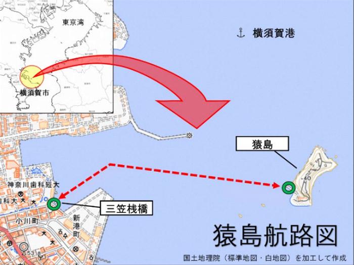 ※横須賀市の三笠桟橋から猿島までの距離は約1.7km、10分ほどの航路。