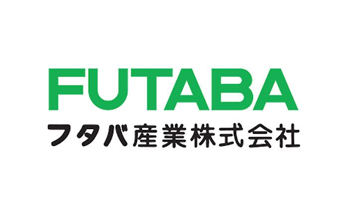 フタバ産業・ロゴ