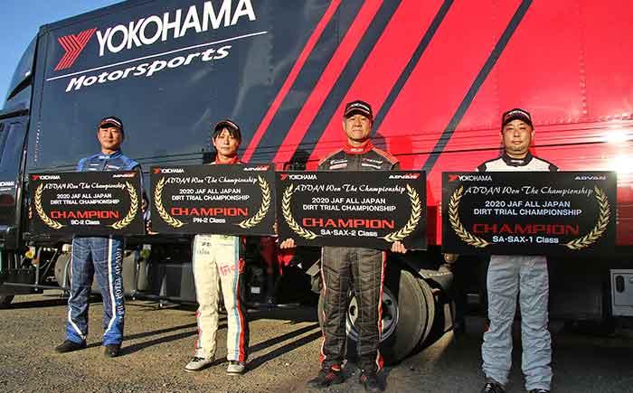 yokohama-rubber-win-championship-advan-20201028-2