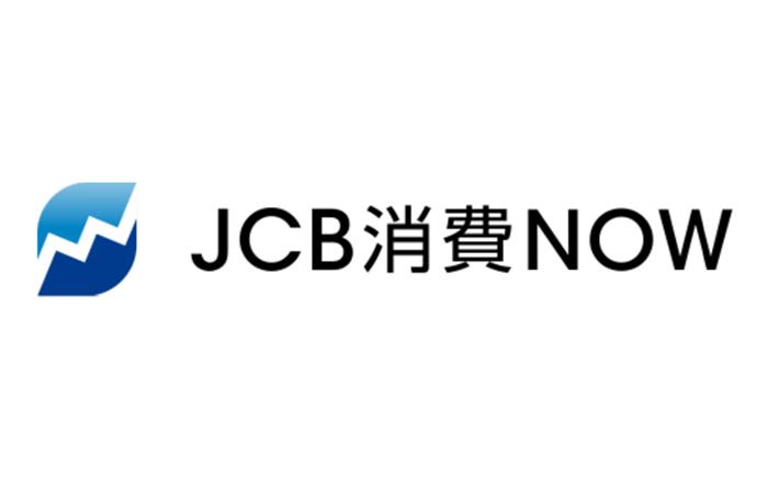 Jcb ナウ キャスト