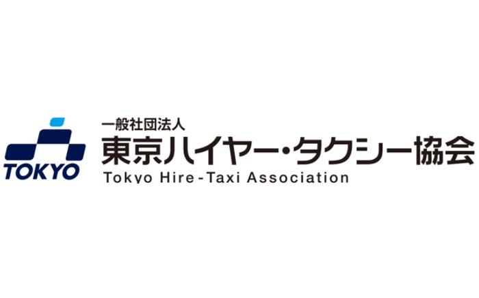 東京ハイヤー・タクシー協会・ロゴ