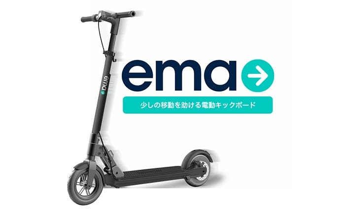exx-first-electric-kickboard-demonstration-experiment-public-roads-20201030-2