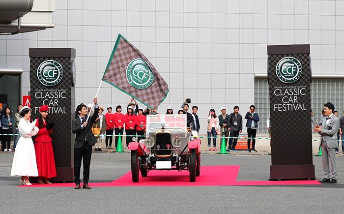 toyota_automobile_museum_classic_car_festival_started_recruiting_vehicles_participate_parade_20200722