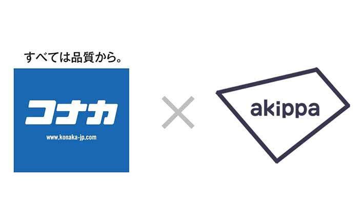 akippa-konaka-start-sharing-business-store-parking-20201028-1