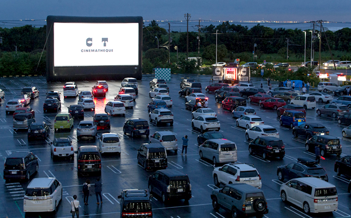 Drive_in_theater_Kawaba_Road_Station_Gunma_2
