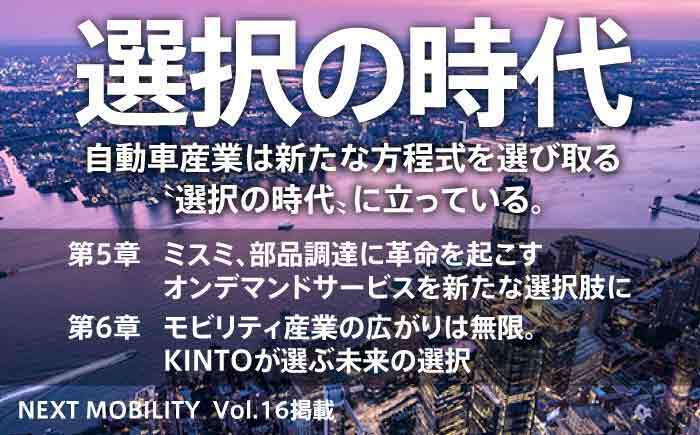 tokushu image
