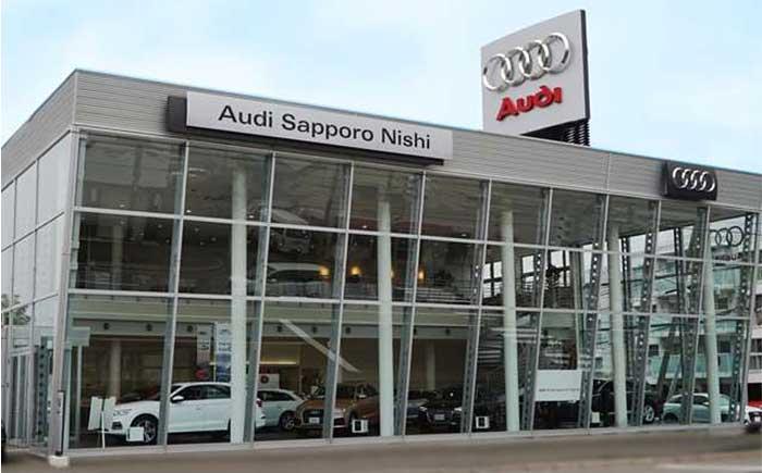 新車ディーラー「Audi札幌西」