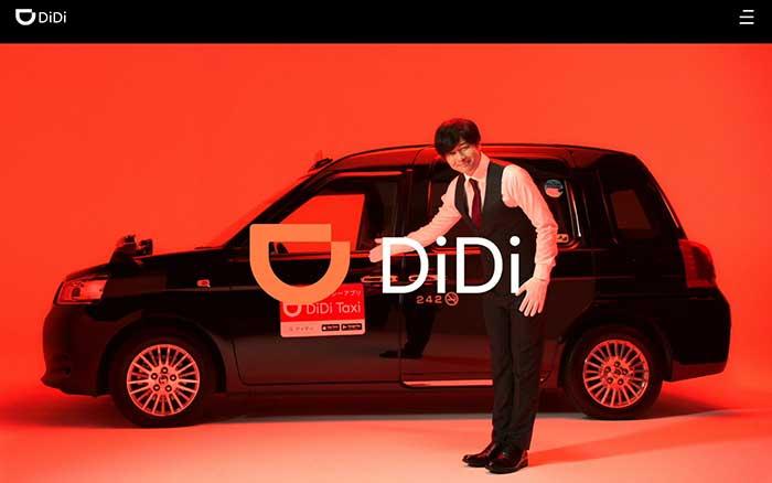 DiDi・HP