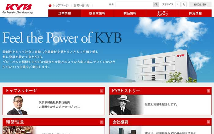 KYB・HP